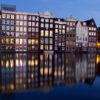 Amsterdam Workshop avondfotografie