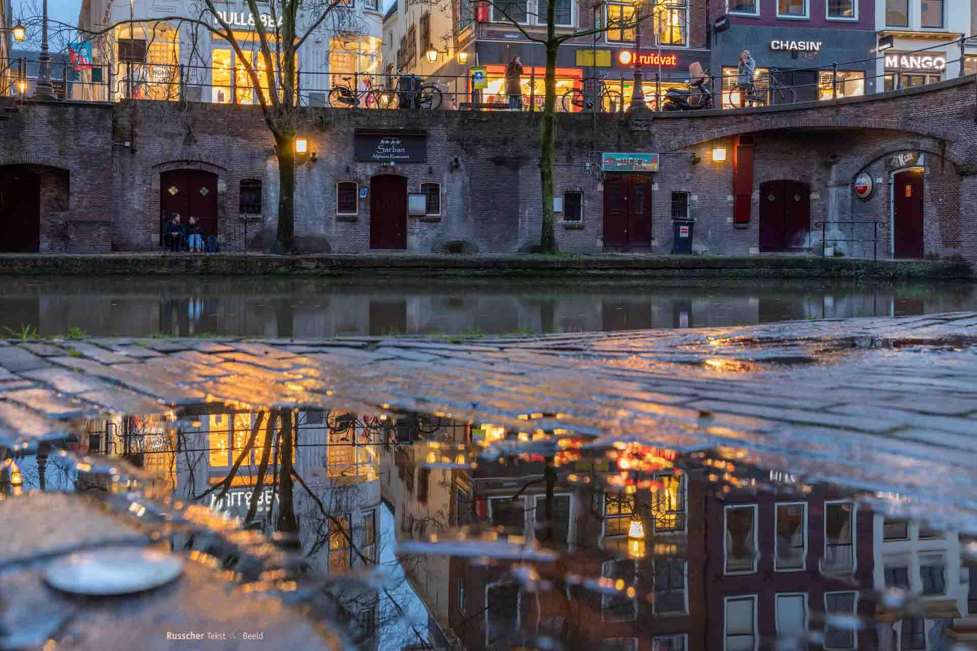 Reflectie Utrecht nacht